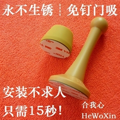 Door stoppers for security Door wedges Decorative door stoppers