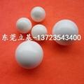 橡膠軌跡球,硅膠軌跡球,2英吋50.8聚氨酯PU軌跡球