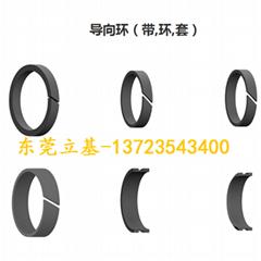 Guide ring, guide belt, wear ring, piston guide ring