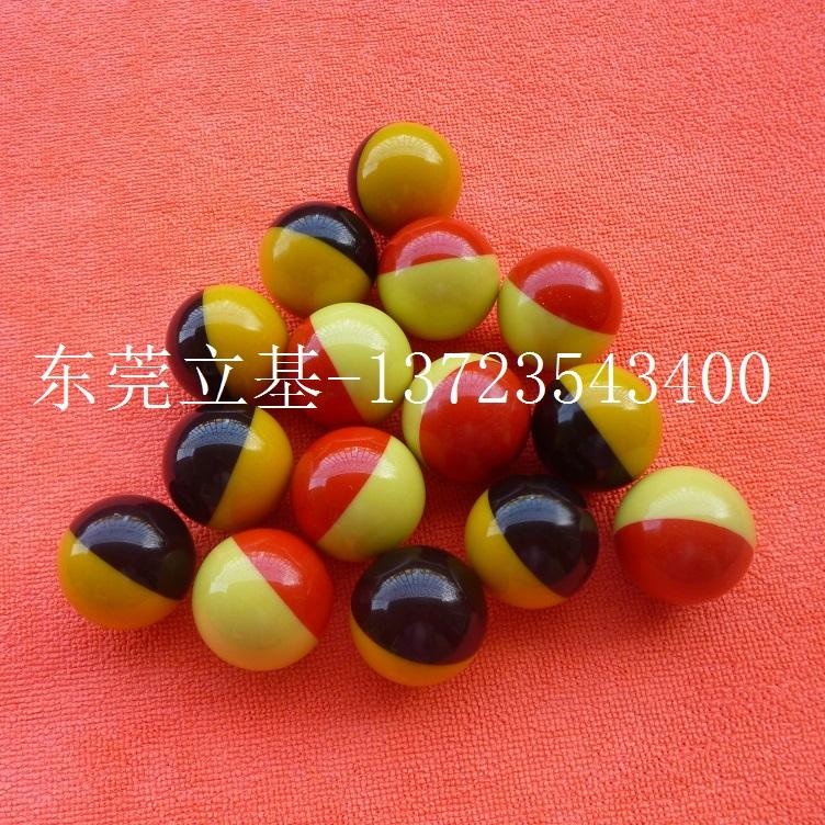 Two-color plastic ball, Toy plastic ball 2