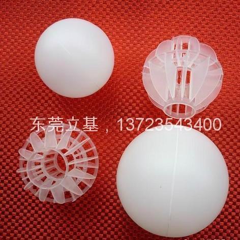空心塑胶浮球