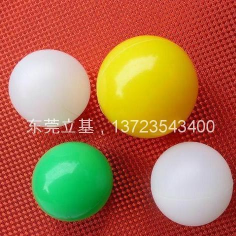 塑胶发泡浮球
