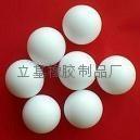 塑胶球,塑料球,空心塑料球