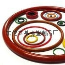 O-ring, Rubber o ring, Seal rings