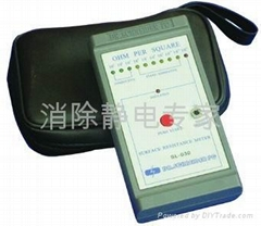 表面電阻測試儀WT-030