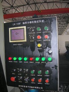 機器面板 1