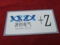 PC标牌面板