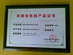 奖牌标牌 (热门产品 - 2*)