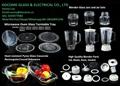 1.0L Glass Blender Jar for National 176 4