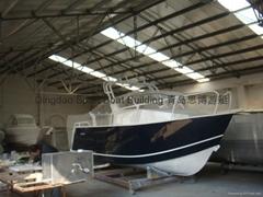 铝合金游艇590