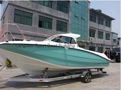 7.5米玻璃鋼休閑釣魚艇
