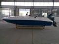 550釣魚艇 (熱門產品 - 1*)