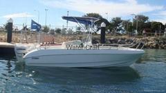 580玻璃鋼釣魚艇