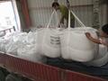White fused alumina   7