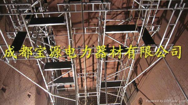 铝合金炉内折叠式脚手架 1
