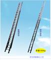 宝源厂家直销焊接铝合金梯 1