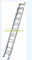 宝源厂家直销焊接铝合金梯 2