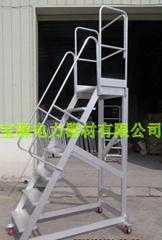 定制铝合金平台扶手梯