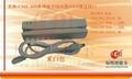 CME-400系列磁卡阅读器 1