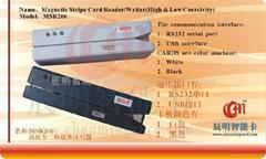 MSR206全三轨高抗磁条读写器