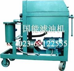 國能LY板框壓力式濾油機