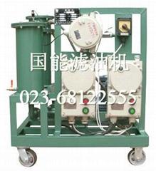 国能DJLEX防爆型恒温多级精密滤油机