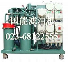 国能TYAEX防爆型润滑液压油真空滤油机