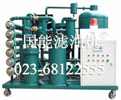 国能TYA润滑液压油真空滤油机