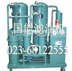 國能TYAZ潤滑液壓油真空再生濾油機