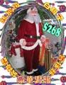 圣诞老人服