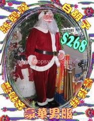 聖誕老人服