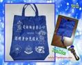尼龙购物袋