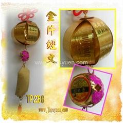 Feng Shui blessing mascot