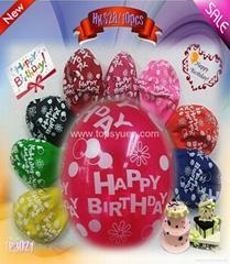 Interesting the balloon - heart-shaped - Birthday - Polka Dot - love balloons