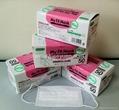口罩 纸巾 纸巾盒