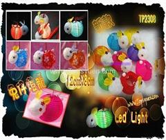Mid-Autumn Lantern Paper lanterns