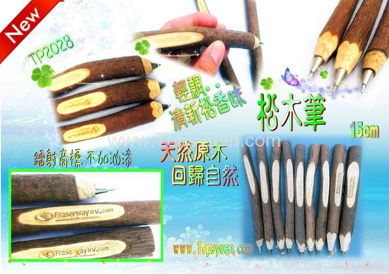 环保笔 3