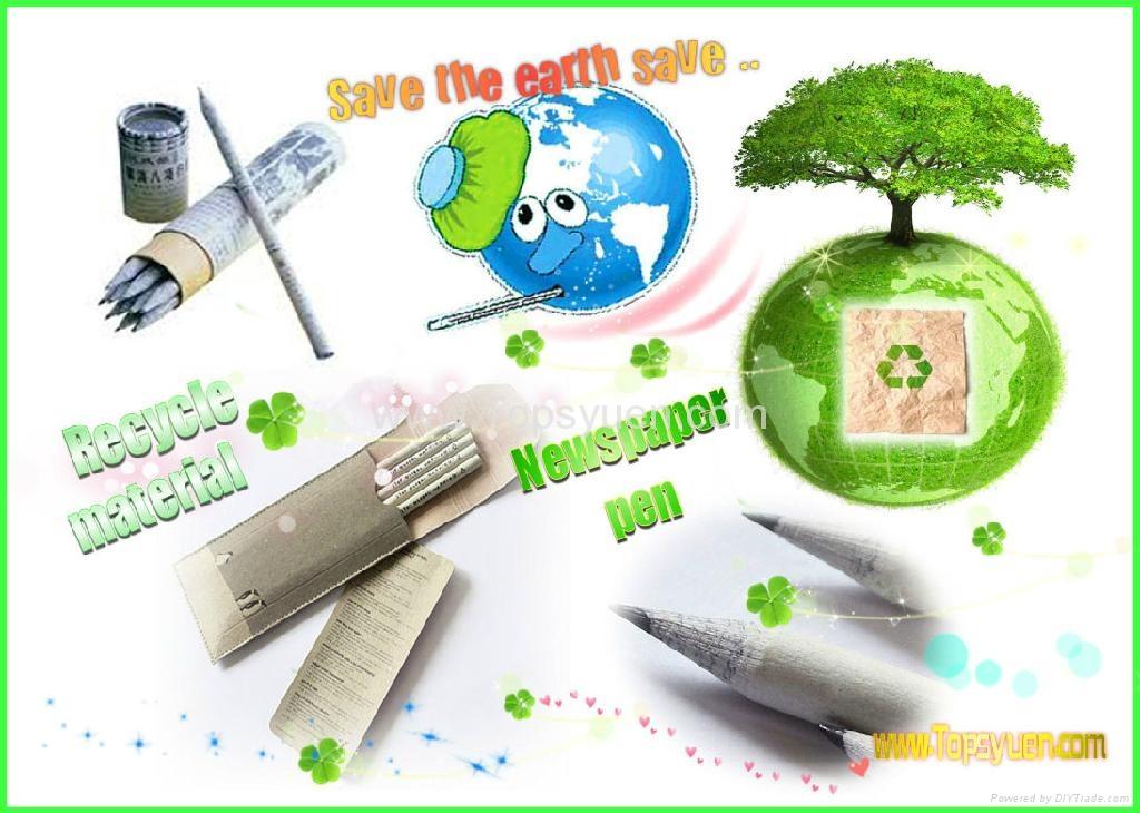 环保笔 4