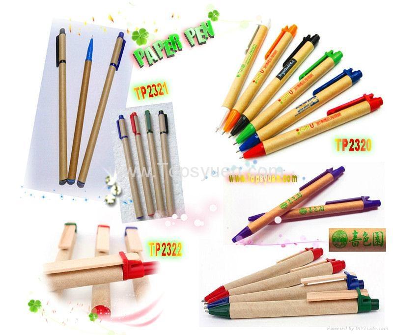 环保笔 5