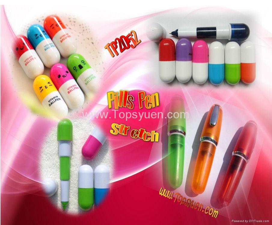 广告笔 5