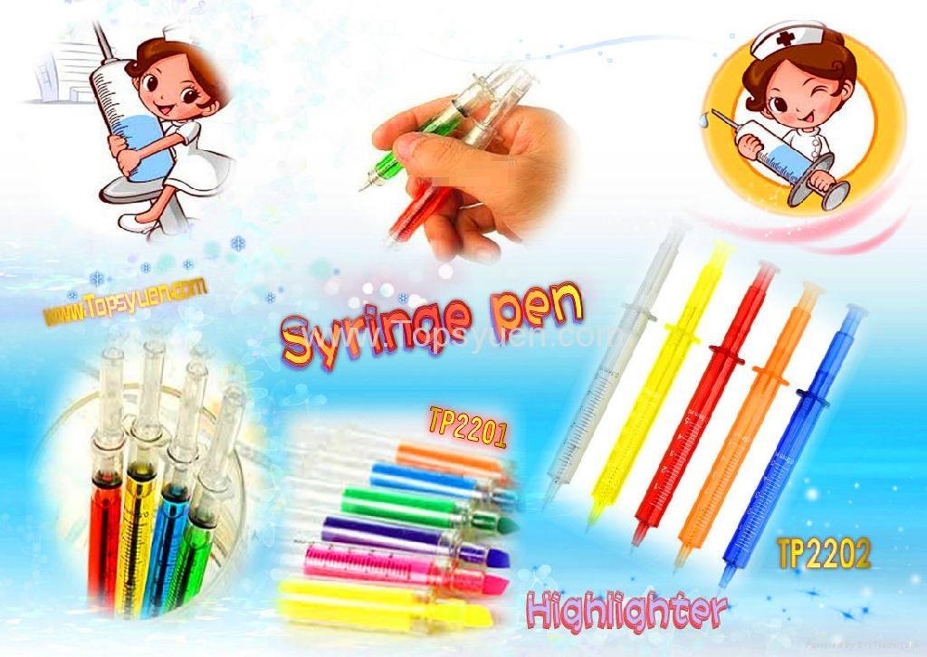 广告笔 6