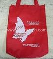 Environmental protection bags non-woven bag Bags