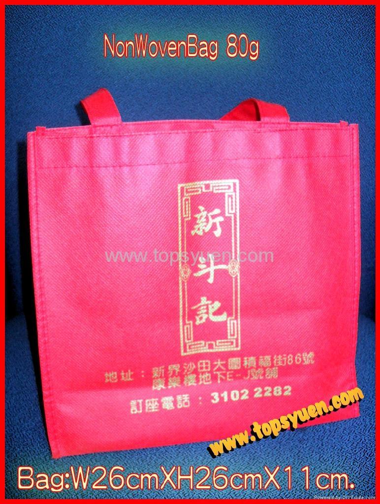 無紡袋 不織布袋 環保袋   5