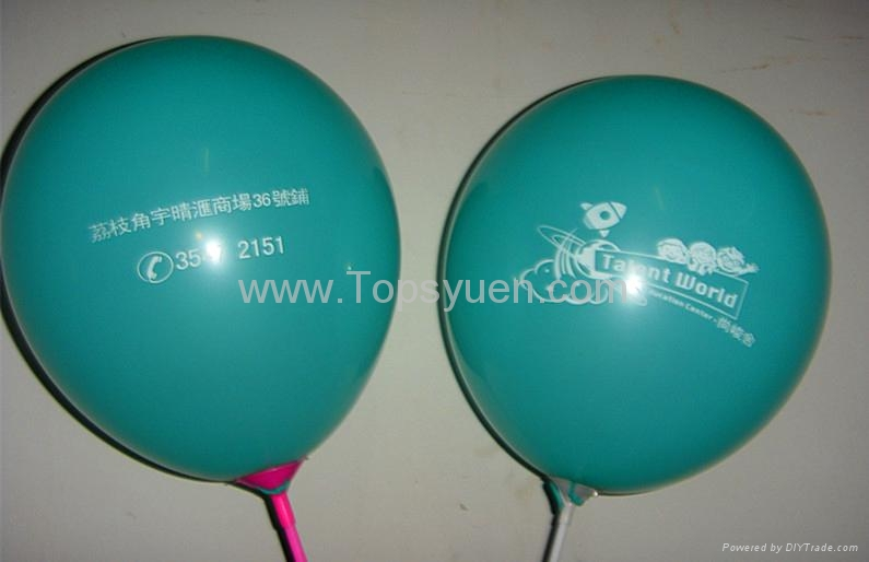 Balloon  Rubber Balloon  8