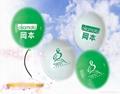广告气球A 5