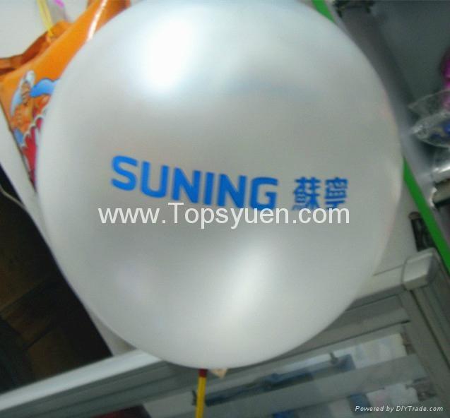 广告气球A 15