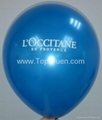Balloon  Rubber Balloon  11