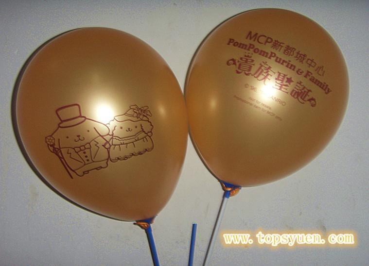 广告气球A 16