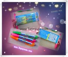 Banner Pen  CaiTu pull p