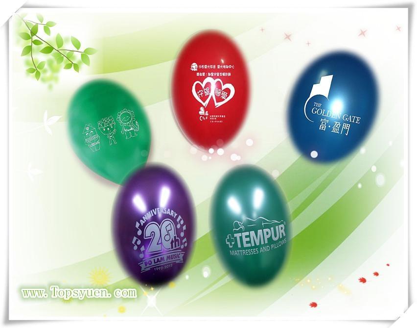 广告气球A 4